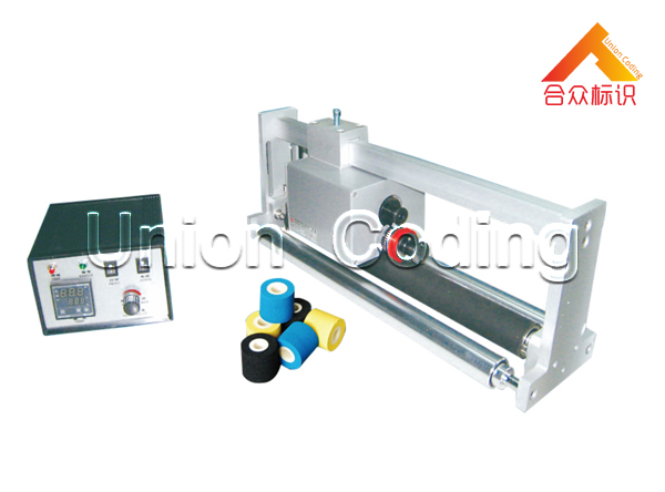 HZ100 Friction ink roller coding machine