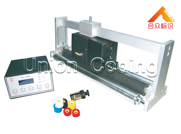 HZ300 Electric ink roller coding machine
